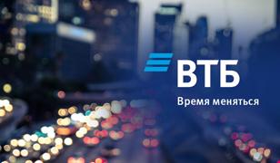 Банк москвы втб интернет в санкт петербурге